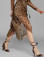 动物风印花裙裤