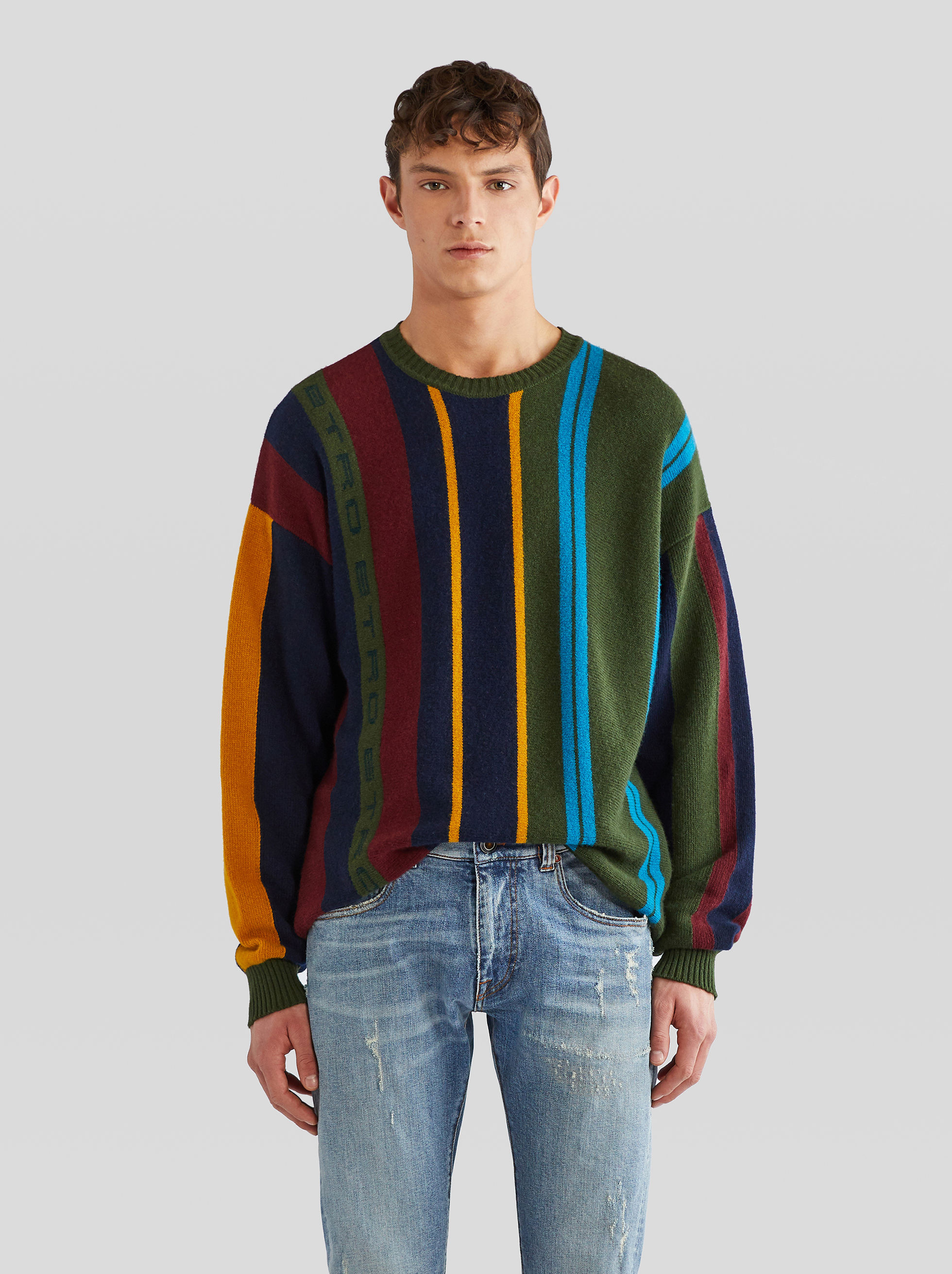 REGIMENTAL STRIPED WOOL JUMPER